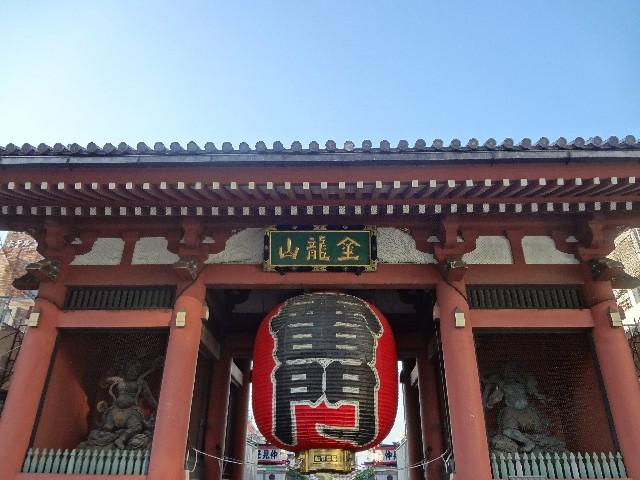 地域限定・日本の地酒