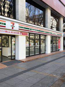 47セブンイレブン定禅寺通店