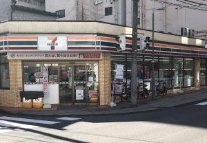 47仙台中央4丁目店